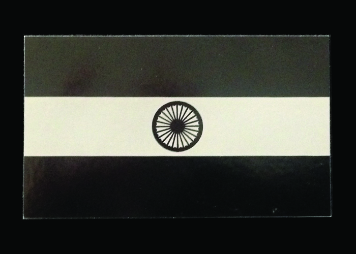 drapeau insigne infrarouge