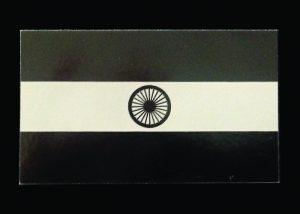 drapeau IR